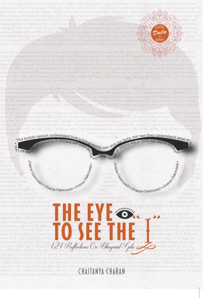 The eye to see the I front cover