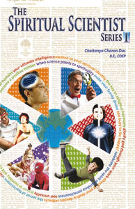'The Spiritual Scientist' series, volume 1
