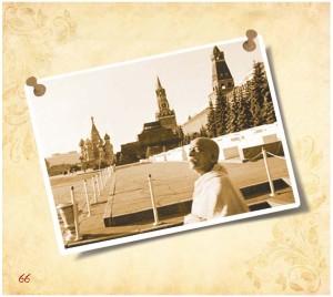 ISKCON Book Srila Prabhupada Life story_Page_076
